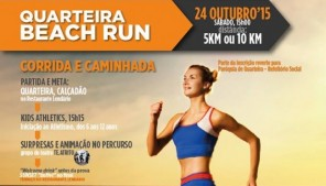 Quarteira Beach Run com apoio do Suplementos24.com